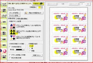 Aone_7